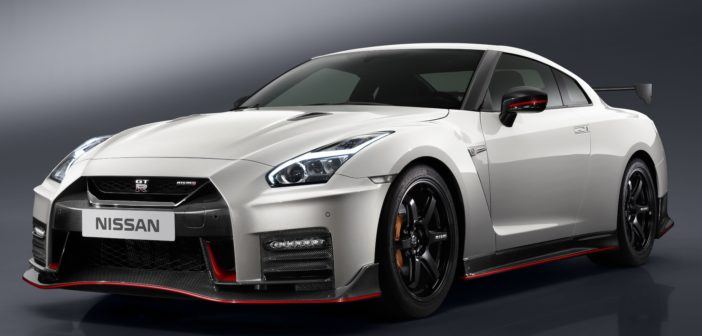 The new 2017 Nissan GT-R NISMO